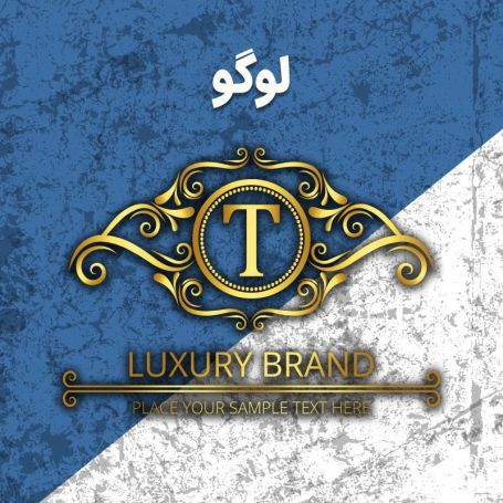 Logo Design Package~پکیج طراحی لوگو