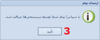 [تصویر:  error-reporting-3.png]