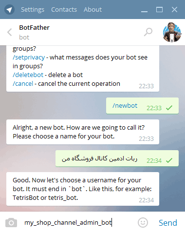 [تصویر:  5-enter-bot-username.png]