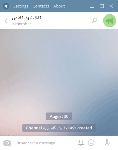 [تصویر:  4-channel-page.png]