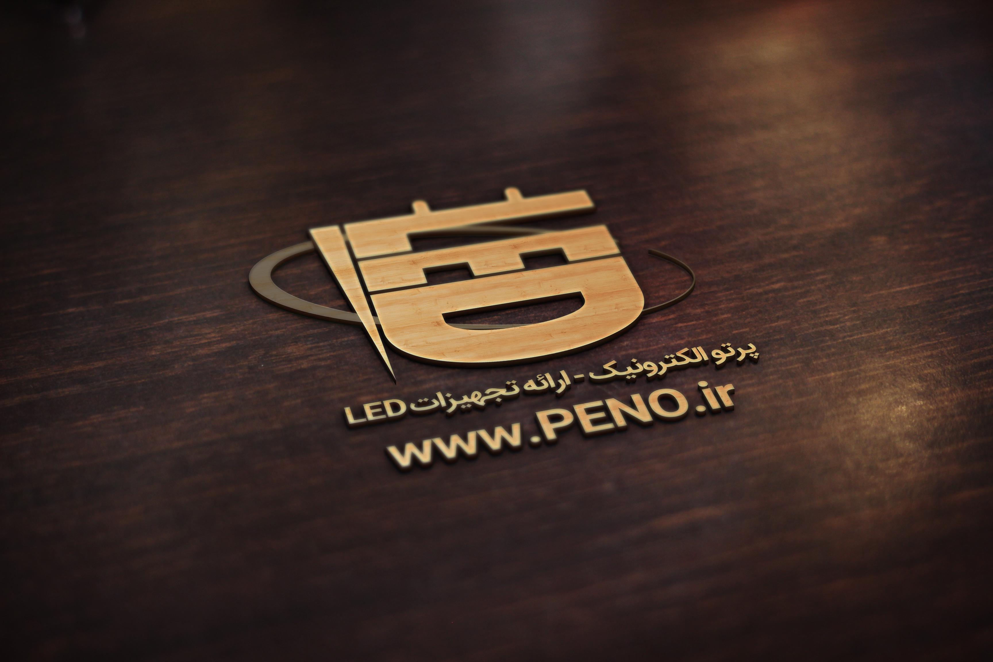 نمونه لوگو فروشگاه اینترنتی پرتوالکترونیک